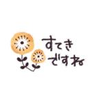 ♡大人の女性の挨拶スタンプ♡(個別スタンプ:14)