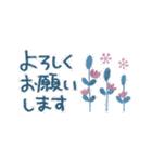 ♡大人の女性の挨拶スタンプ♡(個別スタンプ:15)