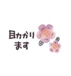 ♡大人の女性の挨拶スタンプ♡(個別スタンプ:19)
