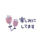 ♡大人の女性の挨拶スタンプ♡(個別スタンプ:20)
