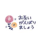 ♡大人の女性の挨拶スタンプ♡(個別スタンプ:23)