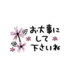 ♡大人の女性の挨拶スタンプ♡(個別スタンプ:27)