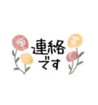 ♡大人の女性の挨拶スタンプ♡(個別スタンプ:28)