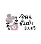 ♡大人の女性の挨拶スタンプ♡(個別スタンプ:29)