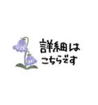 ♡大人の女性の挨拶スタンプ♡(個別スタンプ:31)