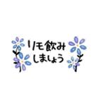 ♡大人の女性の挨拶スタンプ♡(個別スタンプ:32)