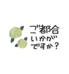 ♡大人の女性の挨拶スタンプ♡(個別スタンプ:33)