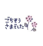 ♡大人の女性の挨拶スタンプ♡(個別スタンプ:34)