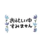♡大人の女性の挨拶スタンプ♡(個別スタンプ:35)