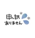 ♡大人の女性の挨拶スタンプ♡(個別スタンプ:36)