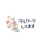 ♡大人の女性の挨拶スタンプ♡(個別スタンプ:39)