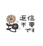 ♡大人の女性の挨拶スタンプ♡(個別スタンプ:40)