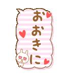 BIG★関西弁うさぴのカワイイふきだし(個別スタンプ:1)