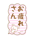 BIG★関西弁うさぴのカワイイふきだし(個別スタンプ:4)