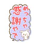 BIG★関西弁うさぴのカワイイふきだし(個別スタンプ:5)