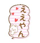 BIG★関西弁うさぴのカワイイふきだし(個別スタンプ:6)