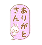 BIG★関西弁うさぴのカワイイふきだし(個別スタンプ:7)