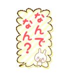 BIG★関西弁うさぴのカワイイふきだし(個別スタンプ:8)