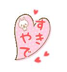 BIG★関西弁うさぴのカワイイふきだし(個別スタンプ:9)