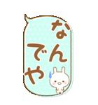 BIG★関西弁うさぴのカワイイふきだし(個別スタンプ:10)
