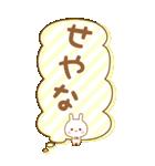 BIG★関西弁うさぴのカワイイふきだし(個別スタンプ:11)