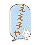BIG★関西弁うさぴのカワイイふきだし(個別スタンプ:12)