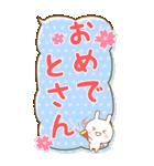 BIG★関西弁うさぴのカワイイふきだし(個別スタンプ:14)
