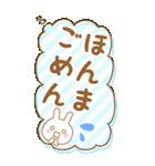 BIG★関西弁うさぴのカワイイふきだし(個別スタンプ:15)