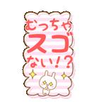 BIG★関西弁うさぴのカワイイふきだし(個別スタンプ:16)