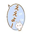 BIG★関西弁うさぴのカワイイふきだし(個別スタンプ:17)