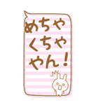 BIG★関西弁うさぴのカワイイふきだし(個別スタンプ:18)