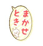BIG★関西弁うさぴのカワイイふきだし(個別スタンプ:19)