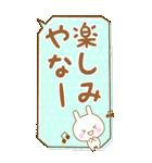BIG★関西弁うさぴのカワイイふきだし(個別スタンプ:21)