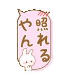 BIG★関西弁うさぴのカワイイふきだし(個別スタンプ:23)