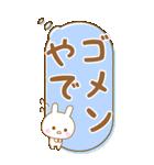 BIG★関西弁うさぴのカワイイふきだし(個別スタンプ:24)