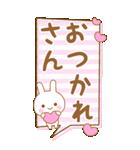 BIG★関西弁うさぴのカワイイふきだし(個別スタンプ:25)