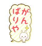 BIG★関西弁うさぴのカワイイふきだし(個別スタンプ:26)