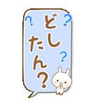 BIG★関西弁うさぴのカワイイふきだし(個別スタンプ:27)