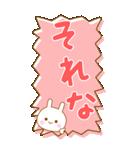 BIG★関西弁うさぴのカワイイふきだし(個別スタンプ:28)
