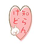 BIG★関西弁うさぴのカワイイふきだし(個別スタンプ:29)