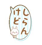 BIG★関西弁うさぴのカワイイふきだし(個別スタンプ:30)