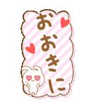 BIG★関西弁うさぴのカワイイふきだし(個別スタンプ:31)