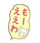 BIG★関西弁うさぴのカワイイふきだし(個別スタンプ:32)