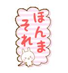 BIG★関西弁うさぴのカワイイふきだし(個別スタンプ:33)