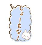 BIG★関西弁うさぴのカワイイふきだし(個別スタンプ:34)