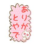 BIG★関西弁うさぴのカワイイふきだし(個別スタンプ:35)