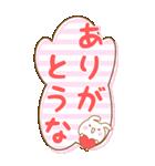 BIG★関西弁うさぴのカワイイふきだし(個別スタンプ:36)