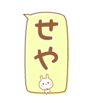 BIG★関西弁うさぴのカワイイふきだし(個別スタンプ:37)