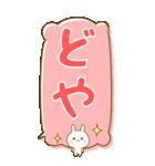 BIG★関西弁うさぴのカワイイふきだし(個別スタンプ:38)
