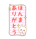 BIG★関西弁うさぴのカワイイふきだし(個別スタンプ:39)